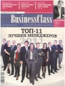 BusinessClass nr.1/2012